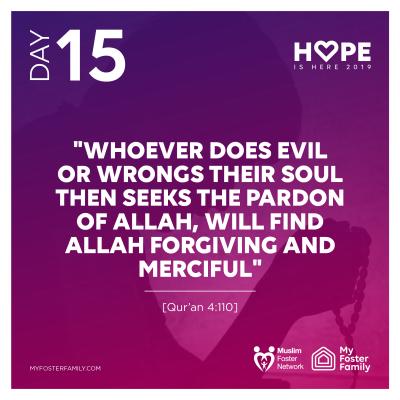 HIH_Day 15