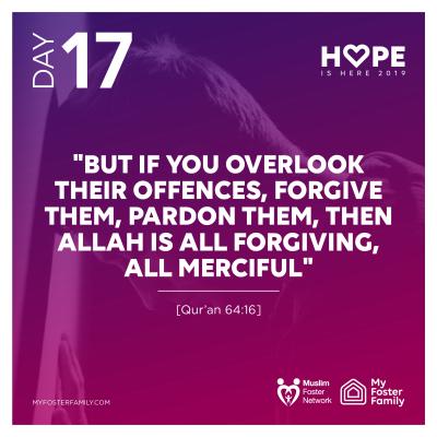 HIH_Day 17