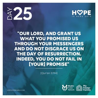 HIH_Day 25